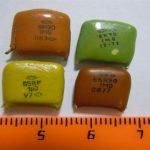 KM1 (Small)
